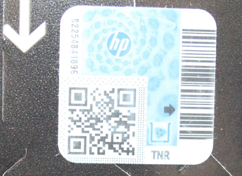 neuestes HP Hologramm