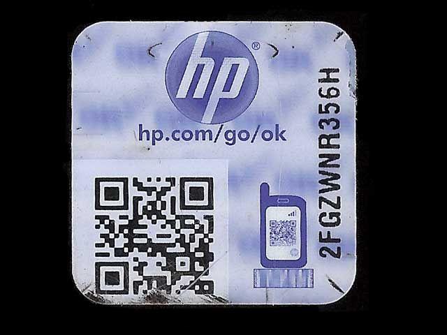 HP Siegel ab 2012